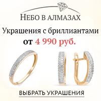 ad.украшения
