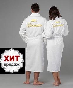 Халаты с именной вышивкой